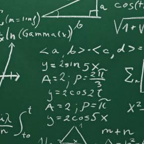 Clevermate soutien à domicile - professeur Nabil donne cours particuliers de Mathématiques,Physique-Chimie,Méthodologie,Préparation bac,Aide aux devoirs,Initiation à l'informatique